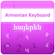 Armenian Keyboard by KB Infotech