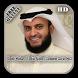 Mishary Rashed Alafasy Quran by SunshineKTN