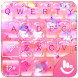Pink Fantasy Princess Diamond Keyboard Theme by Fashion Cute Emoji