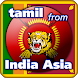 Tamil from India and Asia by Saeed Khokhar