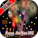 Happy New Year live wallpaper 2018 - 2018 Gift by InnovativeAppsZone