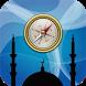 True Qibla by OEA International, Inc.