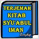 Terjemah Kitab Syu'abul Iman by Kumpulan Sukses