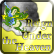 Reign Under the Heaven by Noisette.com