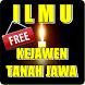 Ilmu Kejawen Tanah Jawa
