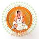 Veerashaiva (ವೀರಶೈವ) by WriteMedia