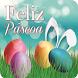 Feliz Páscoa by V.S.J studio