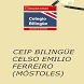 C.E.I.P. Celso Emilio Ferreiro by Global Dev Apps