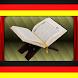 Quran German by ImranQureshi.com