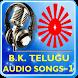 Brahma Kumaris Telugu Songs -1 by BrahmaKumaris Mobile Apps