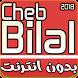 Cheb Bilal 2018 Mp3