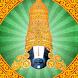Sri Venkatesa Suprabhatam by Dhanam Apps