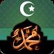Kisah 25 Nabi dan Rasul by Muslim Ramadan