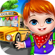 Baby School Adventure by Party Kids Mobile
