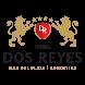 Hotel Dos Reyes by APP Hotel