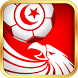 Tunisie Ligue1 by Queen-Creative