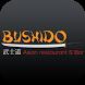 Bushido Asian Cuisine by Vrindi Inc.