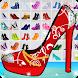 High Heel - Shoe Designer by LD Games Studio