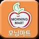 모닝마트 by 마트클럽 by TFC