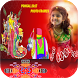 Pongal 2018 Photo Frames New by App Celebration