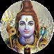 Shiv Bhakti Ringtones by DivinEye