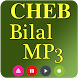 اغاني الشاب بلال cheb bilal by HELPAPPS