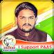 PAAS DP Maker | Patidar Samaj | Support PAAS by Photo Video Valley