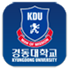 경동대학교 학생용 출결인증 앱 by UDream Co, Ltd.