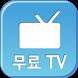 티비다시보기 - 드라마,예능 by Frewsati