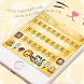 Yellow cute cartoon tiger cat keyboard theme by Brandon Buchner
