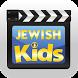 Jewish Kids Videos by Chabad.org Jewish Apps