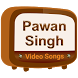 Pawan Singh Bhojpuri VideoSong by Why To Learn Fast Second