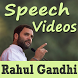Rahul Gandhi Speech VIDEOs by Shreya Yadav561