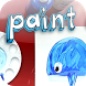 How to Paint for Kids by Free App Tutorial