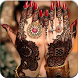 Latest Mehndi Design 2017 by Wallpaper Collection