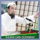 Ceramah Ustadz Azhar Idrus (Mp3) by simbahda
