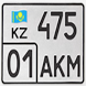 Regional Codes of Kazakhstan by Smart Apps.