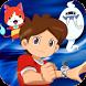 Yokai run Watch Adventure by dedevinc