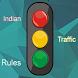 Indian RTO Rules In Hindi by Ravi Yogi