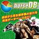 競馬予想アプリ - 中央競馬サラブレッドデータベース by horseRacingRevolution