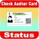 Check Aadhar Card Status by Mobile apps tech