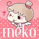 【MEKO小資時尚】生活美妝屋 by PCSTORE(8)