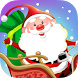 Santa Claus Gifts free 3D game