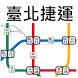 Taipei Metro Route Map by BloodyLuna