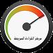 مركز القراءة السريعة العربي speedreading.win