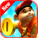 Subway Super Surfers by Toiletthink