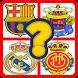 El fútbol Español - Logo Quiz by SoberEagle