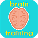 The Best Brain Training by Godline Studios