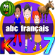 French Alphabet and Letters by assal dev
