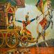 Bhagavad Gita Slokas Audio by Golden Pots